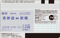 f:id:Tort:20160321180626p:plain