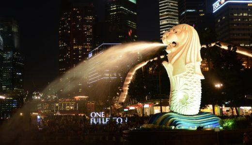 【月例マイル報告】プレSFC修行? 旅作でシンガポール