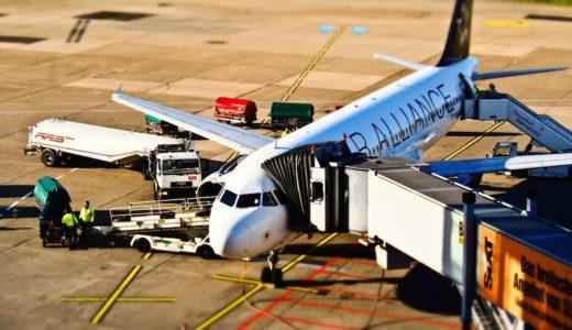 ANA・JALほか、おすすめマイルプログラムと有効期限リスト