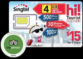 【シンガポール観光1】チャンギ空港で旅行者用SIMカード売切れ!