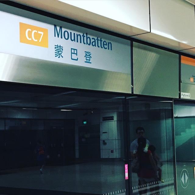 シンガポール-地下鉄駅