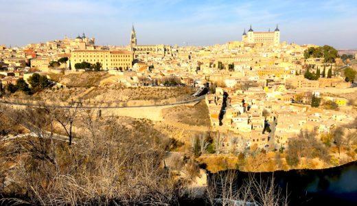 スペイン旅行記4 世界遺産トレド観光の見所・歩き方と食事