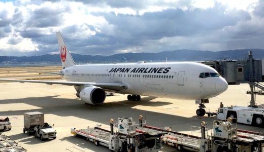 JALカードの還元率を比較!60万JALマイル貯める私のお勧めクレジットカード