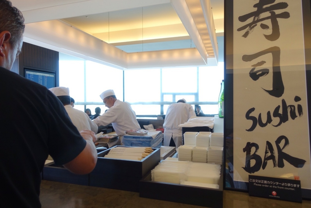 JALファーストクラスラウンジ寿司bar
