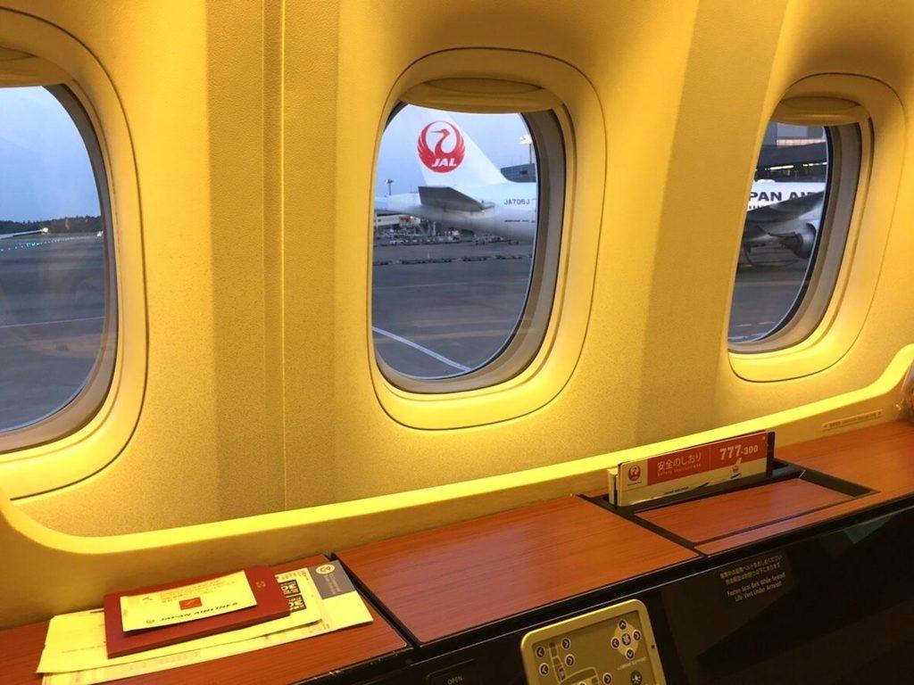【JALファーストクラス搭乗記】成田-ニューヨーク-羽田の食事と ...