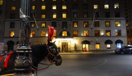 【宿泊記】ザ・リッツ・カールトン ニューヨーク・セントラルパーク