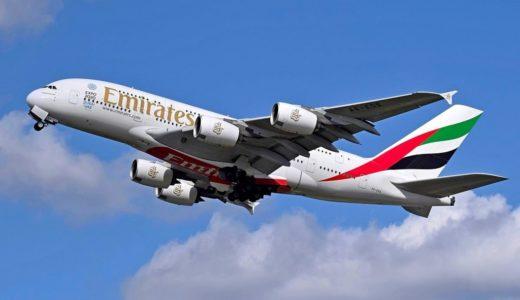 JALマイル特典航空券で200万円のエミレーツ・ファーストクラスを発券する方法