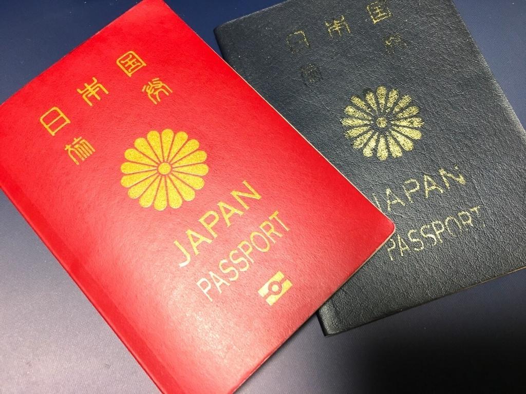 パスポート5年と10年
