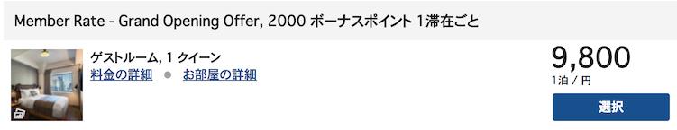 f:id:Tort:20180210194001j:plain