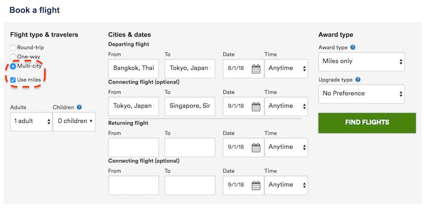 アラスカ航空検索方法
