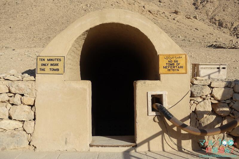 ネフェルタリの墓入り口