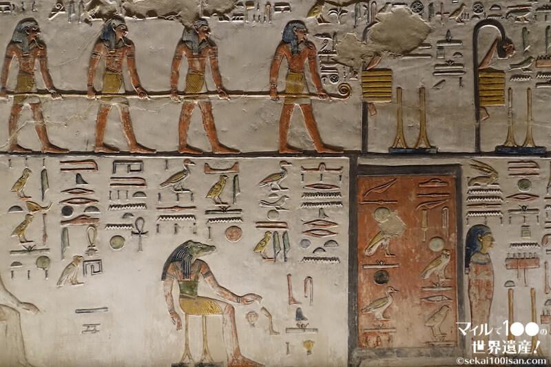 セティ1世の王墓・壁画