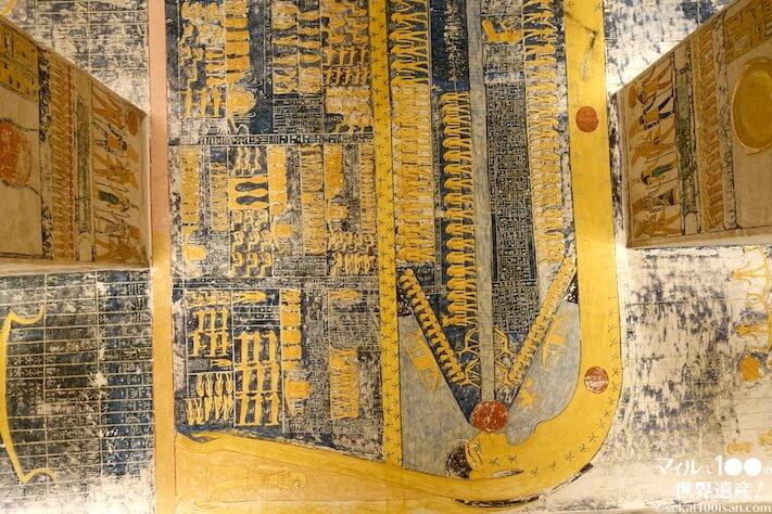 ラムセス6世王墓の天井画