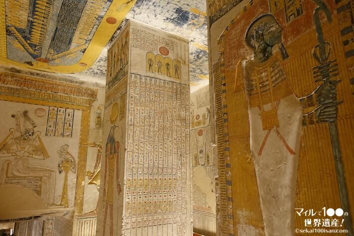 エジプト・ルクソール王家の谷壁画