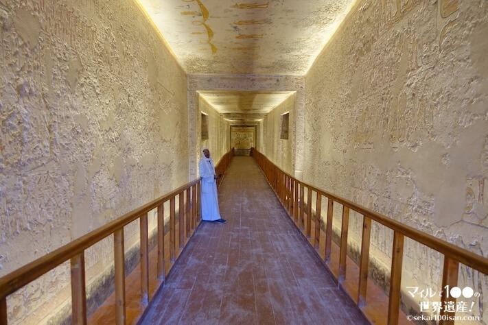 エジプトの世界遺産王家の谷