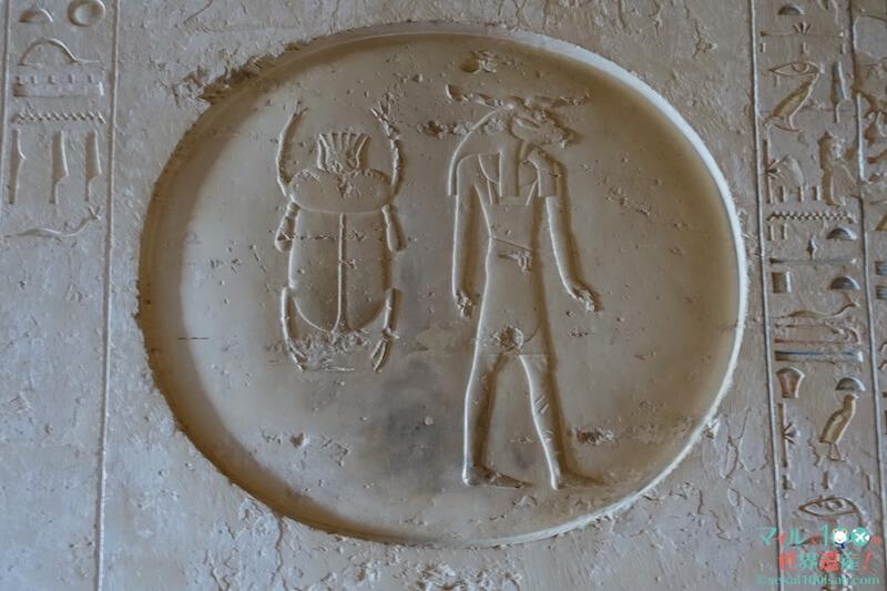 セティ2世の王墓