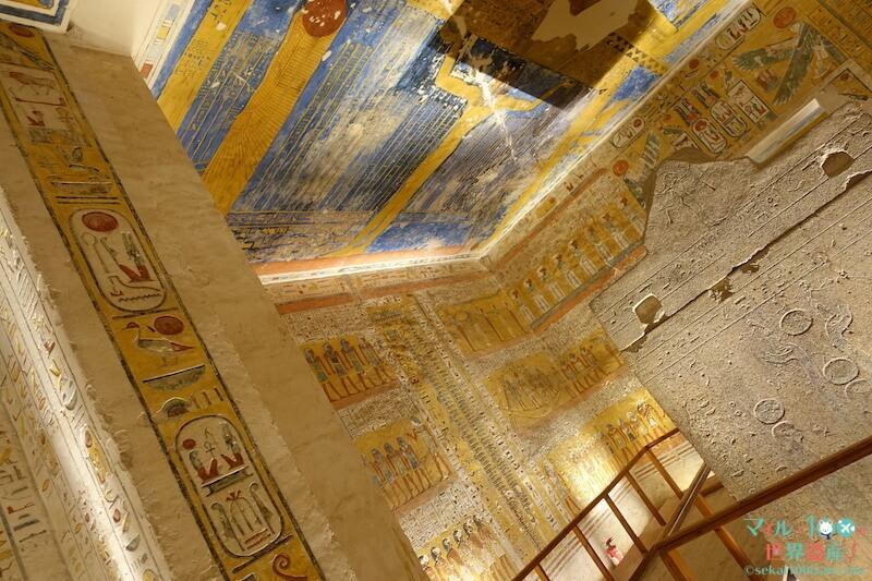 ラムセス4世の王墓