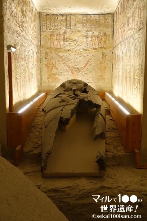 王家の谷ラムセス6世の石棺